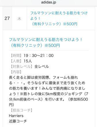 b0203925_2150112.jpg