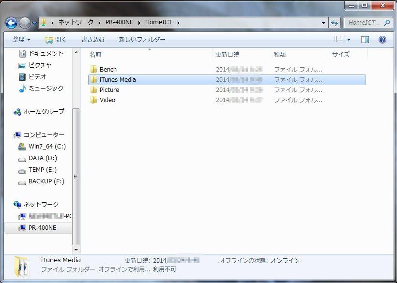 f0206425_12344888.jpg