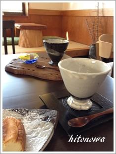 器とコーヒー『Lien リアン』さんにおじゃましました_f0256728_13151419.jpg