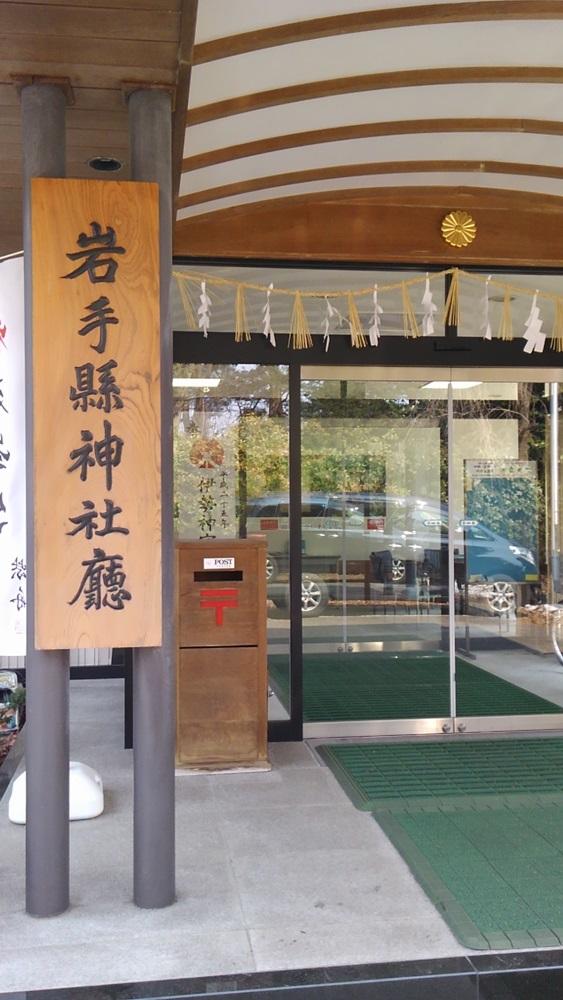 神社庁に・融雪作業に_c0111229_18285310.jpg