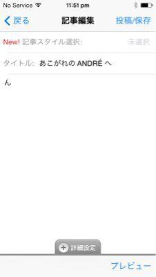 f0239329_023949.jpg