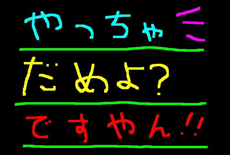 f0056935_15362847.jpg