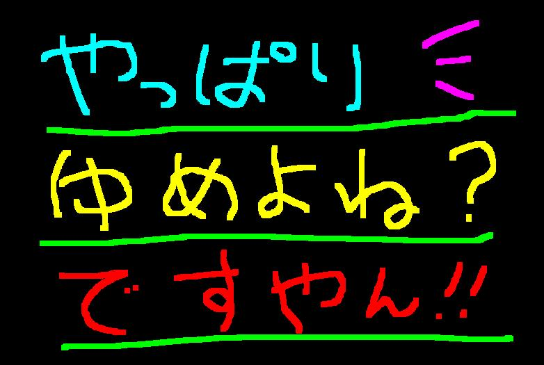 f0056935_2075073.jpg
