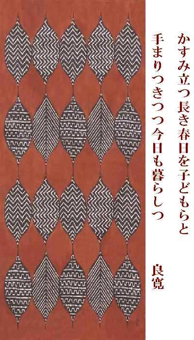 f0117041_1157716.jpg
