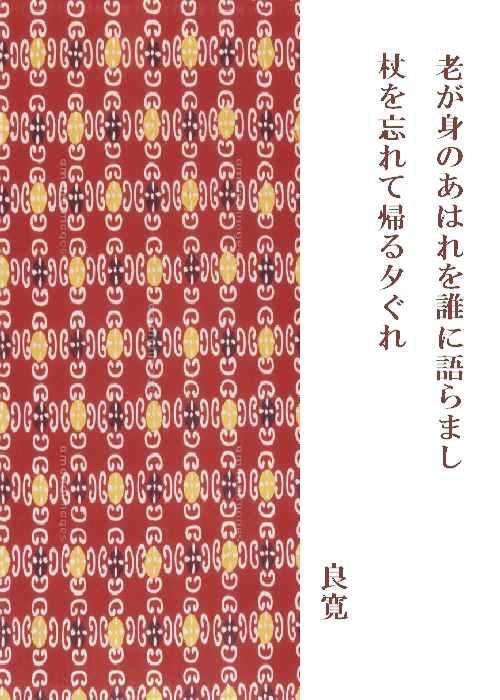 f0117041_6125810.jpg