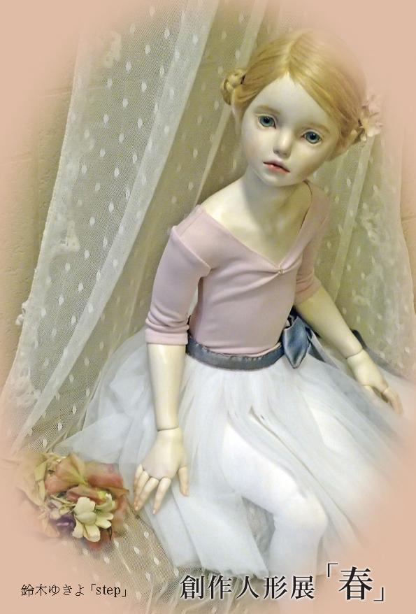f0164348_1185519.jpg