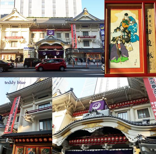 Kabuki  歌舞伎を観に_e0253364_1062124.jpg