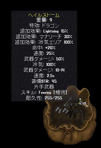 b0022669_23312319.jpg