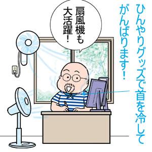 f0322969_1021412.jpg