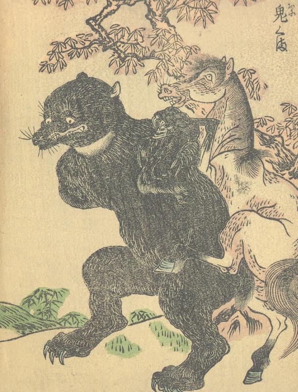 「遠野物語43(大熊)」_f0075075_1615474.jpg