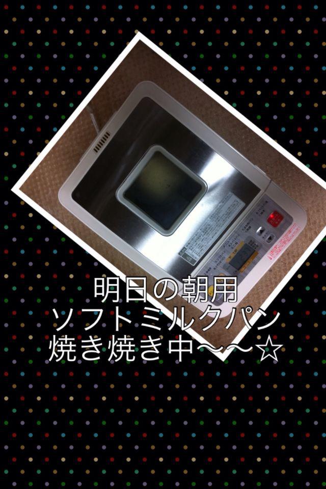 b0235586_22345819.jpg