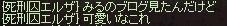 d0066788_2111308.jpg