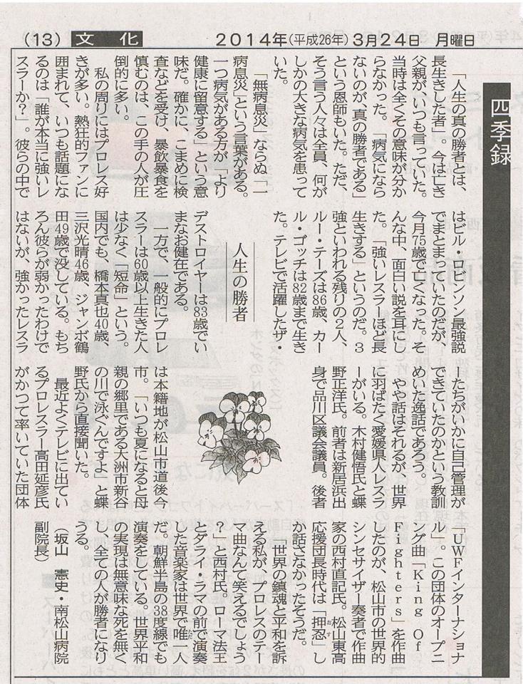 池田くんメイクハウジング17周年おめでとうございます!_c0186691_15334532.jpg