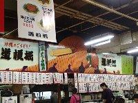 3月20日(木)~23日(日)沖縄・久米島TOUR★_f0079996_1617390.jpg