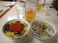 3月20日(木)~23日(日)沖縄・久米島TOUR★_f0079996_16183069.jpg