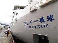 3月20日(木)~23日(日)沖縄・久米島TOUR★_f0079996_16235245.jpg