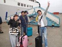 3月20日(木)~23日(日)沖縄・久米島TOUR★_f0079996_1628029.jpg