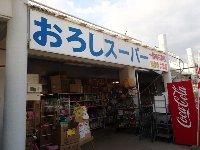 3月20日(木)~23日(日)沖縄・久米島TOUR★_f0079996_16575692.jpg