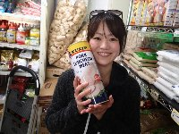 3月20日(木)~23日(日)沖縄・久米島TOUR★_f0079996_16583321.jpg