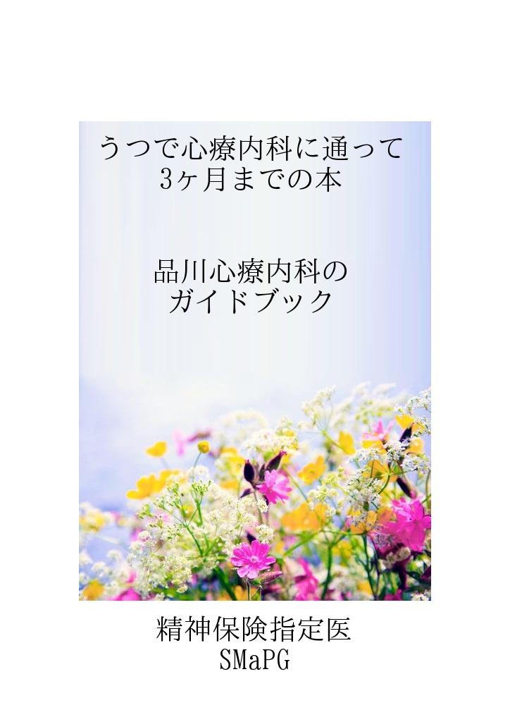 e0025204_14461788.jpg