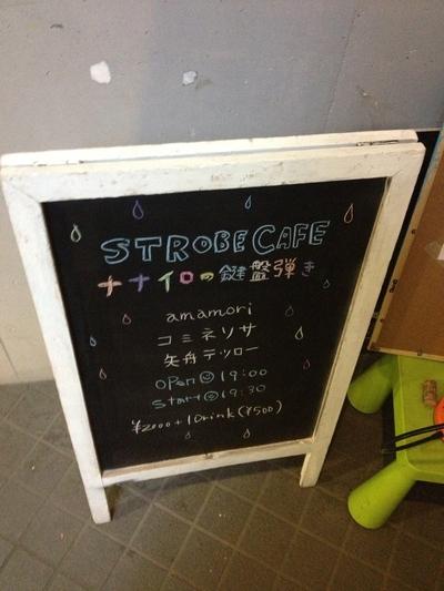 live at STROBE CAFE_c0077105_1242821.jpg