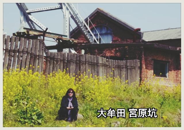 ■大牟田まちなかシリコンバレーブログを少しずつアップ!_b0183113_13564752.jpg