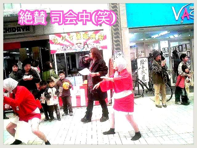 ■大牟田まちなかシリコンバレーブログを少しずつアップ!_b0183113_1431824.jpg
