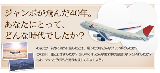 B-747(ジャンボ機)タイヤ。_b0044115_844791.jpg