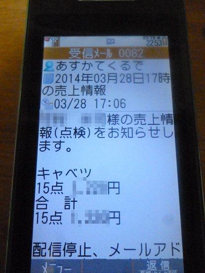 f0228619_239285.jpg