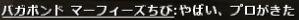 b0236120_0254860.jpg