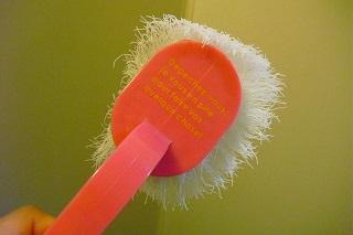 風呂掃除。_b0320131_22150150.jpg