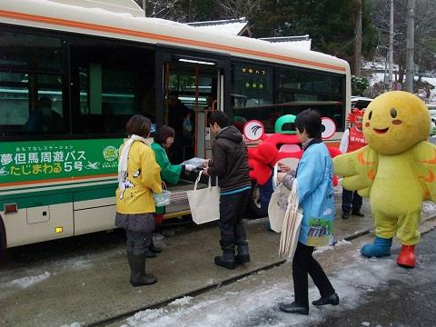 /// 朝野家3月勉強会研修vol.2は周遊バス「たじまわる5号」 ///_f0112434_0425776.jpg
