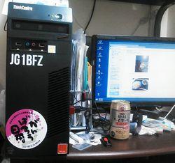 b0032437_1547895.jpg