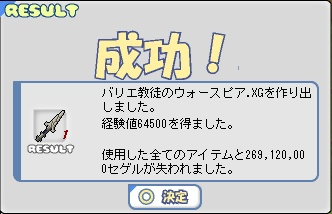 c0179740_21657.jpg