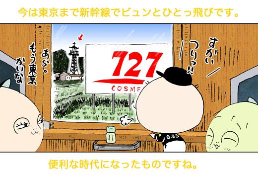 f0105741_15281816.jpg