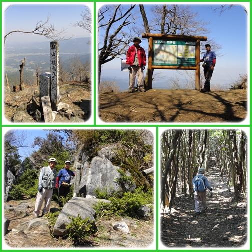 古処山へ、そして秋月の桜観賞_e0164643_2220573.jpg