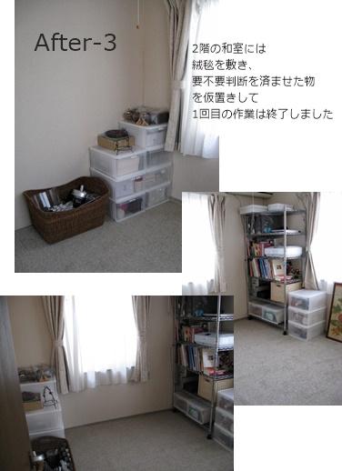 c0193245_19173398.jpg