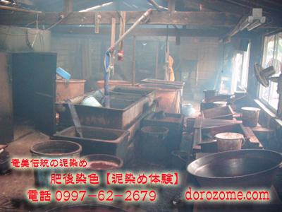 e0120452_1834683.jpg