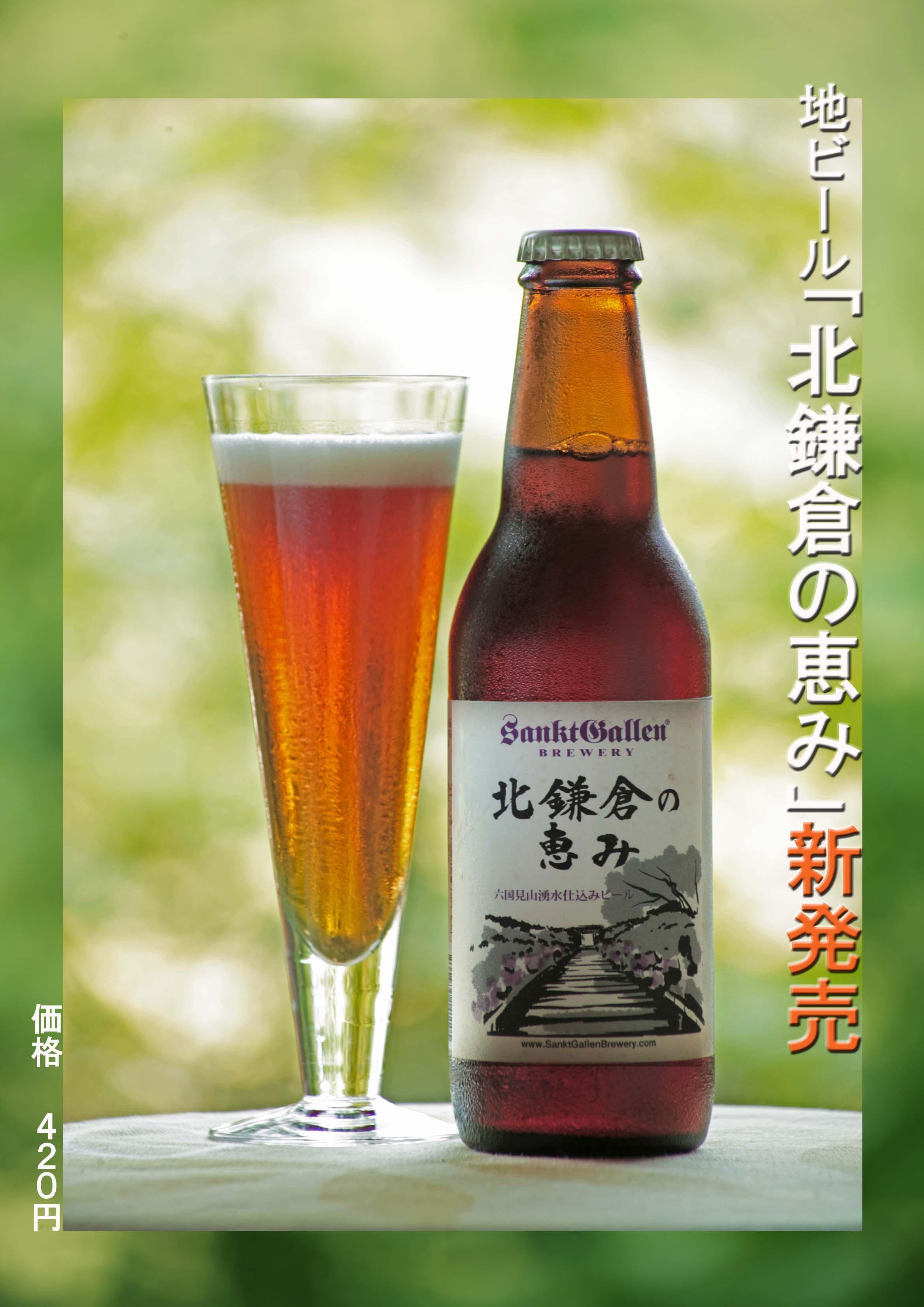 4・5~6に北鎌倉の春の風物詩、北鎌倉「匠の市」開催_c0014967_7485771.jpg