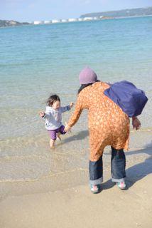 沖縄 2日目_a0168068_2332475.jpg