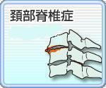 c0328479_16111462.jpg