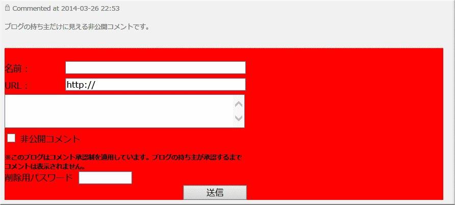 b0174191_20315095.jpg