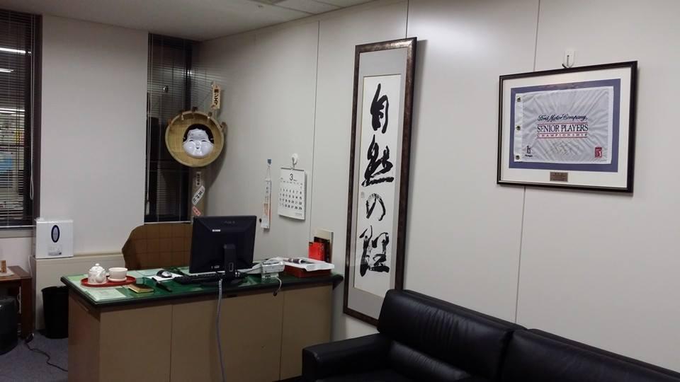 村田諒太選手(ロンドンオリンピックゴールドメダリスト)を応援しようと、日本橋「誠」で食事会!_c0186691_13291855.jpg
