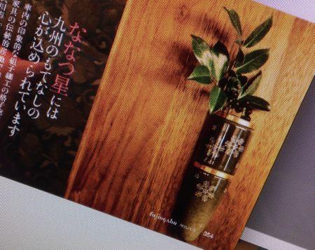 続・車用 Vase_c0108595_248270.jpg