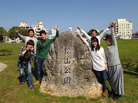 3月20日(木)~23日(日)沖縄・久米島ツアー★続き_f0079996_12422970.jpg
