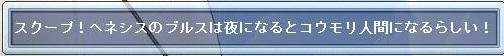 c0084904_9261577.jpg