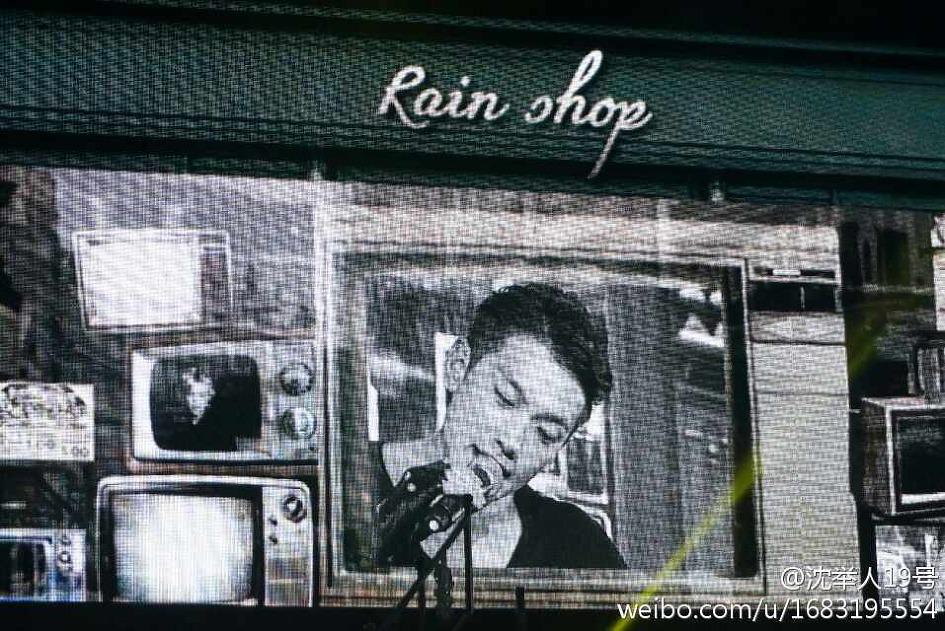 RAIN EFFECT SHOW IN BEIJING 北京_c0047605_12244434.jpg