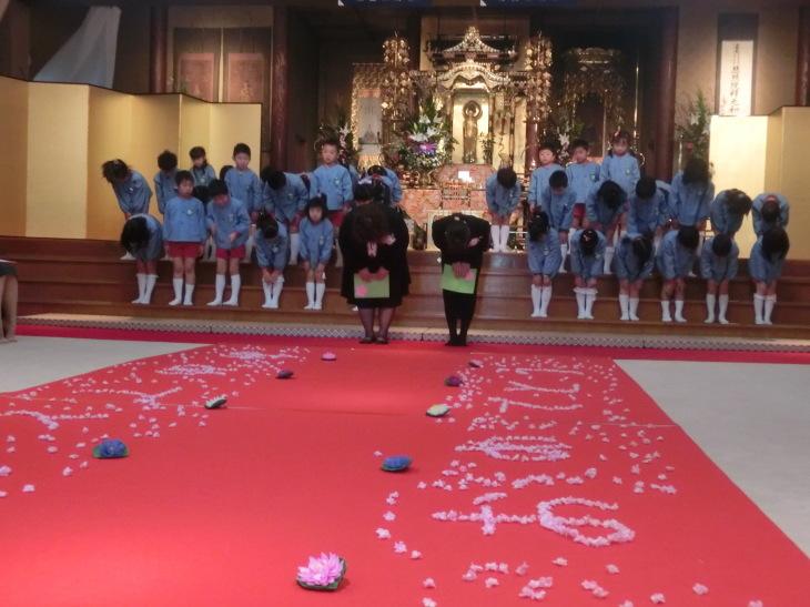 平成25年度楽生保育園寿光幼稚園卒園式 みんな生まれてくれてありがとう_b0188106_00491199.jpg
