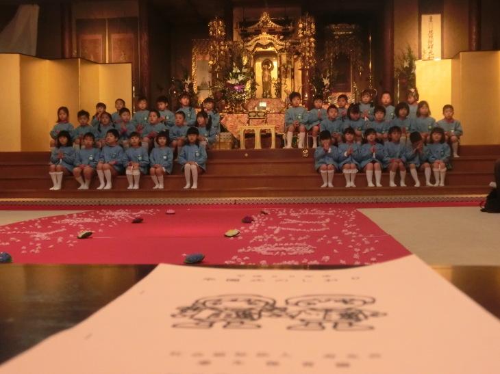 平成25年度楽生保育園寿光幼稚園卒園式 みんな生まれてくれてありがとう_b0188106_00491227.jpg