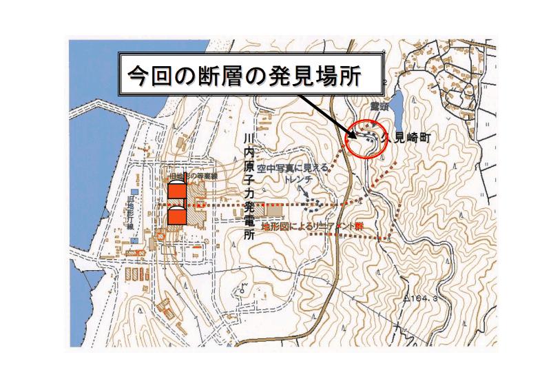 原発立地自治体議員147名による「日本政府への公開質問状」を提出する_d0174710_15561745.png
